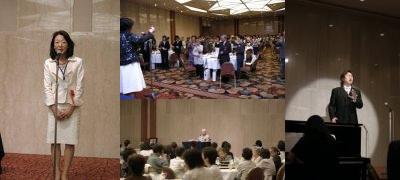 09総会風景3.JPG