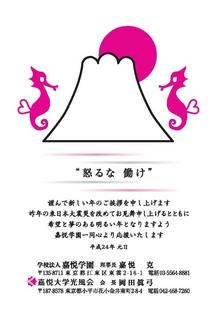 光風会_2012_拡大.jpg